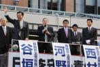 自民党総裁選(2)