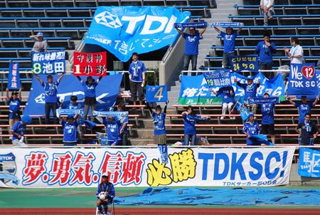 2009JFL後期TDKSCvsアルテ高崎02