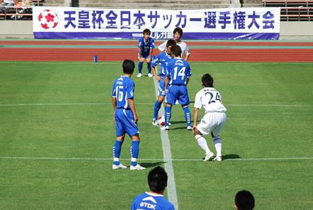 090919 天皇杯1回戦05