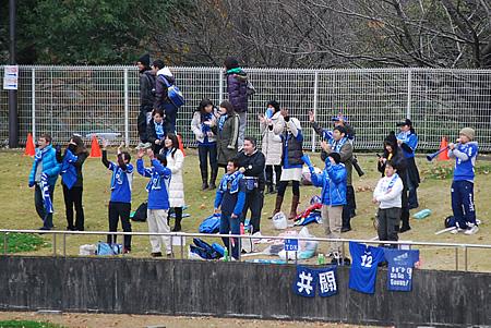 091122 町田ゼルビア戦14