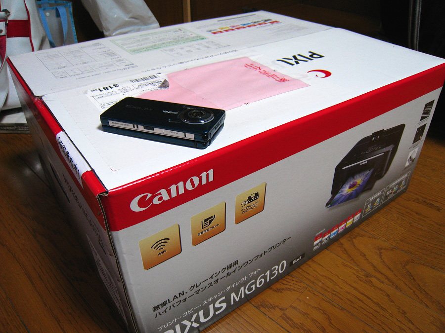 ポチッと・・・(^^ゞ本日入着!@Canon PIXUS MG6130(by IXY DIGITAL 910IS)