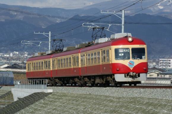 100221-ner2000-2007-001.jpg