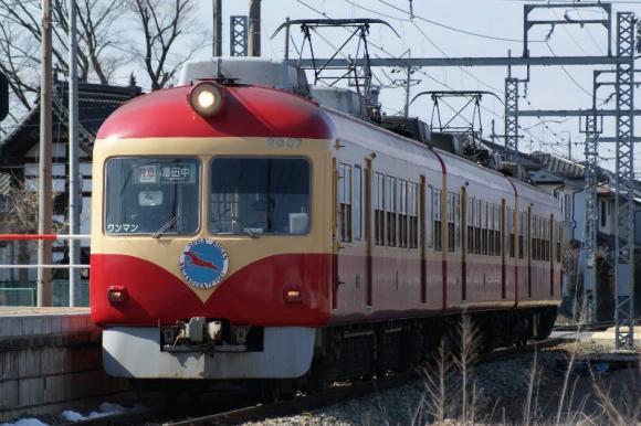 100221-ner2000-2007-004.jpg