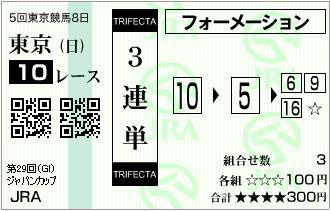 JCtrif2.jpg