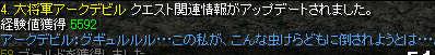 RedStone 09.03.07[09]
