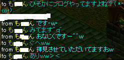 RedStone 09.03.10[00]