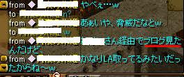 RedStone 09.03.13[00]