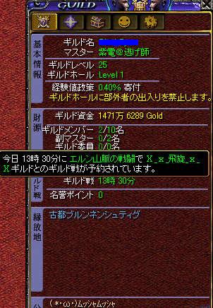 RedStone 09.03.16[00]