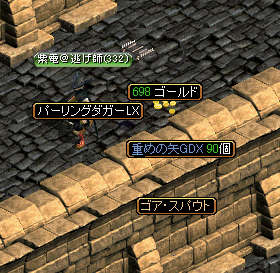 RedStone 09.03.19[00]