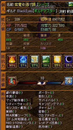RedStone 09.03.24[02]