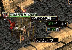 RedStone 09.04.04[00]