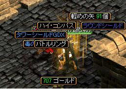 RedStone 09.04.03[00]
