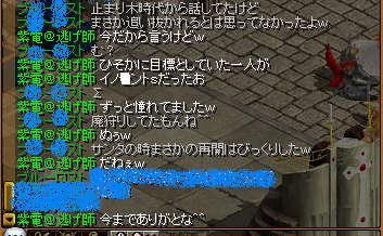 RedStone 09.04.06[15]