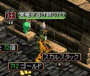 RedStone 09.04.23[04]