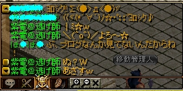 RedStone 09.04.30[01]