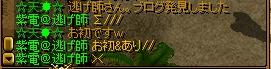 RedStone 09.06.18[01]