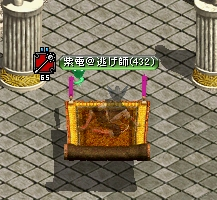 RedStone 09.06.24[01]