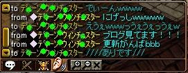 RedStone 09.06.23[00]