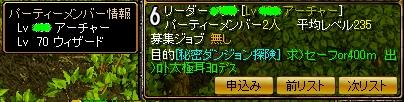RedStone 09.08.03[00]