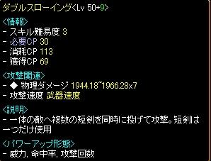 RedStone 09.10.20[02]