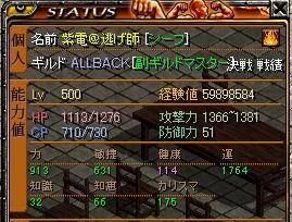 RedStone 09.10.20[00]