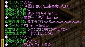 RedStone 09.11.05[10]