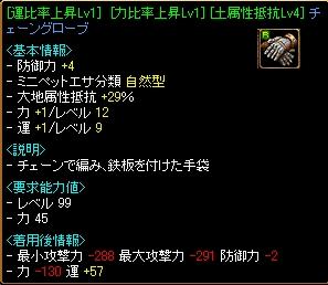RedStone 09.11.05[03]
