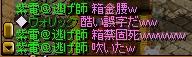 RedStone 09.11.05[02]