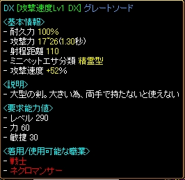 RedStone 09.11.07[00]