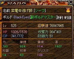 RedStone 09.11.14[04]