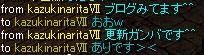 RedStone 10.02.03[01]