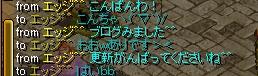 RedStone 10.01.26[06]