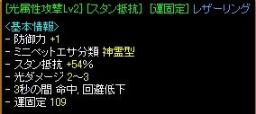 RedStone 10.02.17[00]