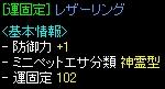 RedStone 10.02.17[02]