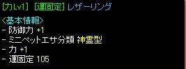 RedStone 10.02.17[01]