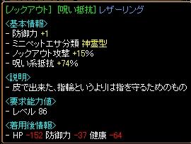 RedStone 10.03.03[03]