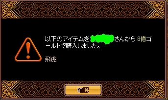 RedStone 10.03.14[05]