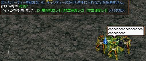 RedStone 10.03.13[00]