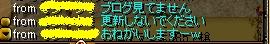 RedStone 10.03.14[12]