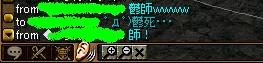 RedStone 10.03.18[00]