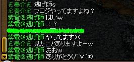 RedStone 10.04.05[02]