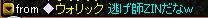 RedStone 10.04.06[00]