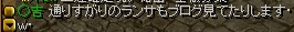 RedStone 10.04.07[00]