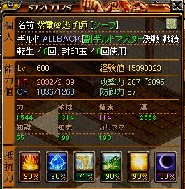 RedStone 10.03.31[11]