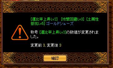 RedStone 10.04.26[01]