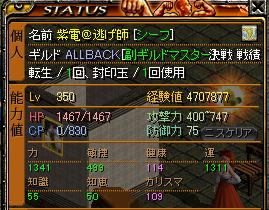 RedStone 10.05.17[00]