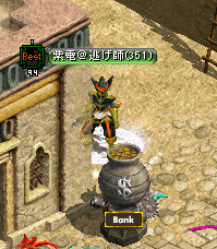 RedStone 10.05.19[01]