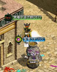 RedStone 10.05.19[02]