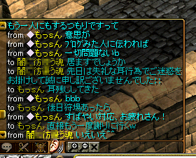 RedStone 10.05.25[12]