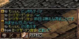 RedStone 10.05.25[11]